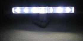 4in1-LED-Unterbauleuchte warmweiß silberfarben
