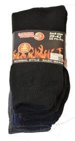 Mega Thermo Socken 5 Paar mit weichem Innenfleece...