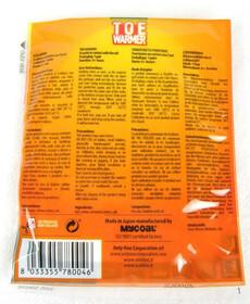 40 Paar OnlyHot / MyCoal Zehenwärmer Fußwärmer für bis zu 6 Std. Wärme